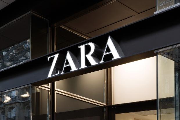 Zara Store Logo